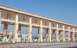 Walkway along the Sharq Marina in Kuwait Stock Images