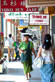 Walkway along shops selling semi precious stones Stock Photos