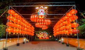 Walkway with Chinese Lantern Alongside and Dragon Lantern Above Royalty Free Stock Image