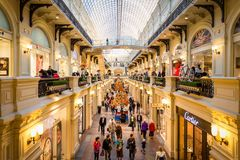 Walkway inside GUM department store in Moscow Royalty Free Stock Image