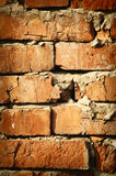 Wall. Old brick wall, background, cement Stock Photo