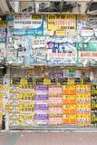 Wall Advertisement in Hong Kong Stock Photography