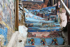 Wall And Stair With Graffiti In Valparaiso, Chile Stock Photos