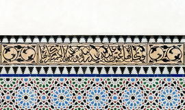 Wall in Arabic style. Royalty Free Stock Photography