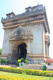 Wall Arch attractions of Laos. Stock Photo