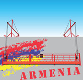 On the wall of the Armenian flag Royalty Free Stock Photos
