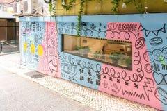 Wall art of street in Macau stock photos