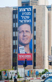 Wall billboard for Zionist Union in Jerusalem Royalty Free Stock Images