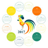Wall Calendar for 2017. Chinese New Year Red Rooster.  Royalty Free Stock Images