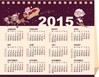 2015 wall calendar. Illustration in vector format Royalty Free Stock Images