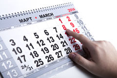 Wall calendar with the number of days Royalty Free Stock Photo