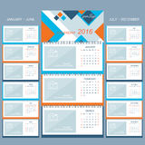 Wall calendar 2016 years . Vector design template  with place for your photo.. Set of 12 Months Royalty Free Stock Photo