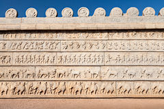 Wall carving Royalty Free Stock Images