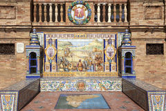 Wall with ceramic tiles, Plaza de Espana, Sevilla, Spain. Alican. Wall with ceramic tiles at Plaza de Espana, Sevilla, Spain. Alicante theme Royalty Free Stock Photo