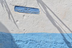 Wall in Chefchaouen Royalty Free Stock Image