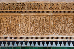 Wall decoration in the Medersa ben Youssef Stock Photography