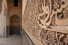Wall Detail in the Alhambra. A wall-detail in the Alhambra in Granada, Spain Stock Image