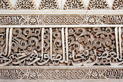 Wall detail, Alhambra, Granada Stock Photography