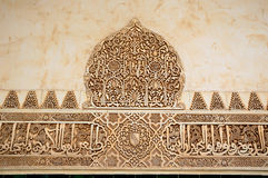 Wall detail with arab ornament in Alhambra, Granada, Spain. Royalty Free Stock Images