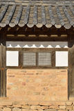 Wall detail of Korean Traditional House Royalty Free Stock Image
