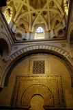 Wall and dome inlaid with plots Royalty Free Stock Photography