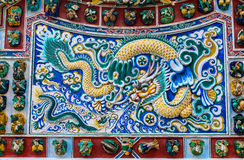 Wall of dragon the Chinese palace at Bang-pa Palace in Ayutthaya Stock Images