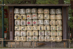 Wall of empty Sake barrels at Heian Shrine. Royalty Free Stock Images
