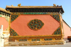 Wall in the Forbidden City Stock Photo