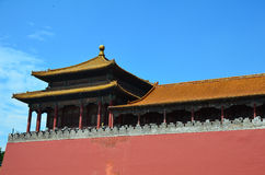 Wall of the Forbidden city Royalty Free Stock Photo