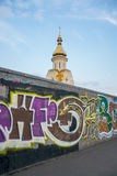 Wall with graffiti in front of the church in Podil, Ukraine, Kyiv. Editorial. 08.03.2017 Royalty Free Stock Photos