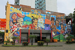 Wall with graffiti stock image