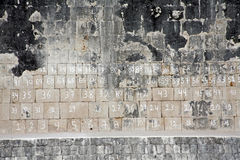 Wall of great ball court in Chichen Itza Royalty Free Stock Photography