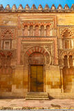 The wall of Great Mosque Mezquita, Cordoba, Spain Stock Photos
