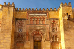 The wall of Great Mosque Mezquita, Cordoba, Spain Stock Photography