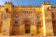 The wall of Great Mosque Mezquita, Cordoba, Spain Royalty Free Stock Images