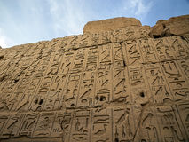 Wall hieroglyph Amon-Ra temple stock image