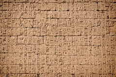 Wall of. Hieroglyphics part of the second pylon of the temple of Habu - Luxor - Egypt Stock Photos