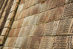Wall with inscriptions. Old memorial wall with inscriptions on a surface royalty free stock images