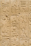 Wall in the Karnak Temple Stock Photo