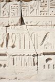 Wall in the Karnak Temple  at Luxor Stock Photos