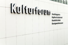 Wall of Kulturforum in Berlin Royalty Free Stock Images