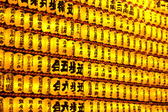 Wall of Lanterns Royalty Free Stock Images