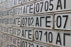 The wall of the license plates belonged to Azerbaijanis of the Azerbaijan Soviet Socialist Republic in Vank village Royalty Free Stock Photography