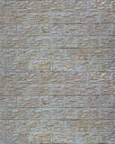 Wall of light texture tiles, stylized in appearance as a brick. One of the types of wall decoratio. N royalty free stock photo