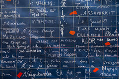 Wall of love in Paris, France Stock Photography