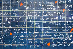 The Wall of Love with phrase `I love you` in different languages. Paris, France - October 21, 2014: The Wall of Love. Wall with phrase I love you in different Stock Photo