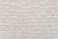 Wall made with decorative block. This is a wall made with decorative block Royalty Free Stock Image