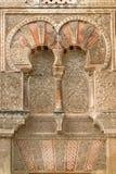 Wall of Mezquita Stock Photo