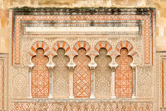 Wall of Mezquita Royalty Free Stock Image