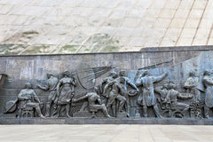 Wall of the monument with bas-relief Royalty Free Stock Images